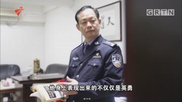 [HD][2018-02-04]南粤警视:铁血战警 :刘灿洲