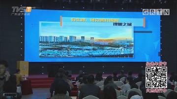 国企创新发展 助力经济转型升级
