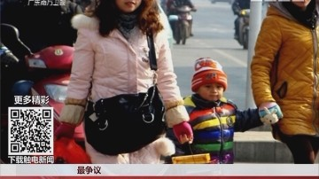 最争议:春节你用什么方式拜年?