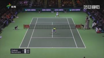 ATP鹿特丹赛 费德勒轻松晋级次轮