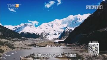 [HD][2018-02-16]一起旅游吧:藏游心声——高原上的庙宇