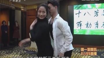 """""""广州新年舞会""""十八度起舞 更多惊喜等着你"""