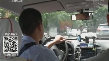 广州:春节打车被索要红包 给还是不给?