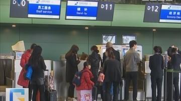 上海:虹桥机场迎首批大客流了