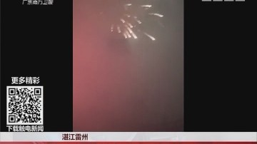 """路边烟花档起火 """"烟花""""四射"""