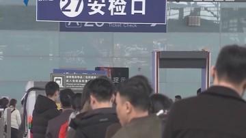 广州南站迎客流最高峰 秩序平稳