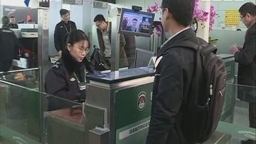 """2018年春运:广州白云机场全面启用""""刷脸""""过安检"""