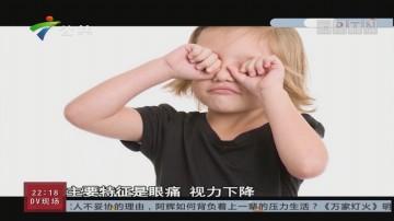 宝宝眼睛发红 就是得了红眼病?