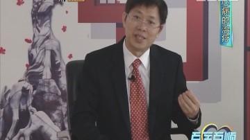 [2018-02-02]百医百顺:关注先心病宝宝