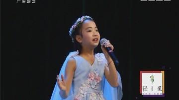 广东省少儿才艺大赛总决赛圆满落幕