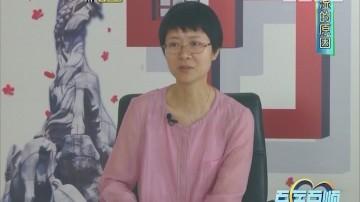 [2018-02-20]百医百顺:湿气的产生