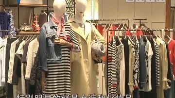 广州:春节假期商贸吸金30亿 零售饮食畅旺
