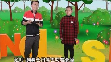 [2018-02-14]小桂英语