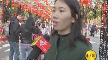 """""""特搜""""陪你逛花街(二)"""