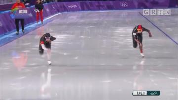 速度滑冰女子1000米 卫冕冠军张虹获第11名
