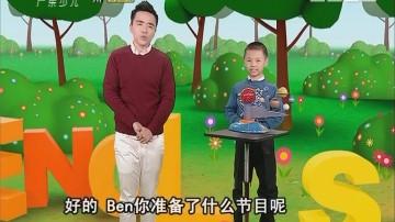 [2018-02-13]小桂英语