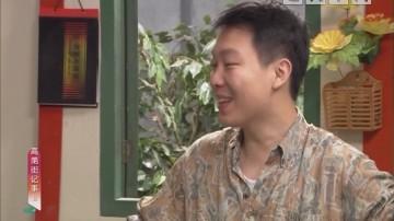 [2018-02-24]高第街记事:爱情故事(上)