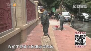 新春走基层:城市美容师 坚守一线的环卫工