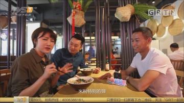 [HD][2018-02-06]一起旅游吧:衡山