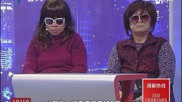 [2018-02-21]和事佬:我们的姐弟档要散伙
