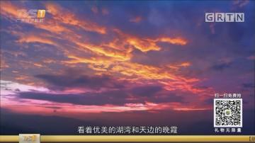 [HD][2018-02-22]一起旅游吧:建水团山民居
