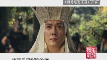 春节档电影票房57亿 《唐人街探案2》直飙20亿