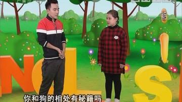 [2018-02-28]小桂英语