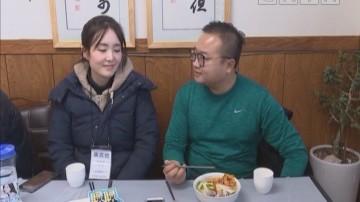睩睩新春特别策划:韩国平昌美食大搜罗