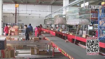 连续四年领跑全国 广州建设全国跨境电商中心城市
