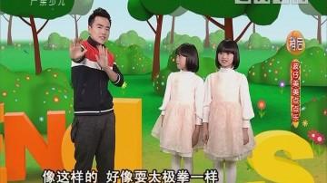 [2018-02-23]小桂英语