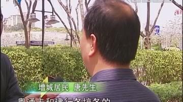 增城:粤通卡使用有瑕疵 用户建议升级系统