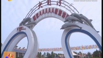 """阳江:大角湾获评省""""十佳服务好评景区"""""""