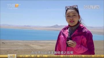 [HD][2018-03-27]一起旅游吧:珠穆朗玛