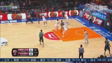 篮球评论员陈阳:新疆vs广东