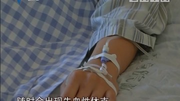 """吴川:""""瘾君子""""逃走劫持人质 民警英勇出手被刺伤"""