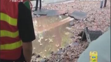 环市东爆水管