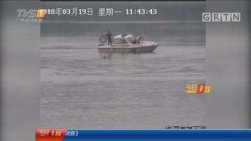 """系列专栏""""温度"""":佛山禅城 女子飘河中遇险 海事处出动快艇搜寻"""
