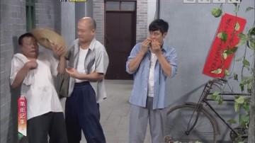 [2018-03-31]高第街记事:木瓜轶事