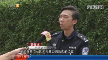 湛江:男子公交站旁施不雅举动 当事人报警
