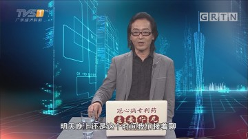 """[HD][2018-03-07]马后炮:工作当有连续性 何不把""""新官理旧账""""纳入官员考核指标"""