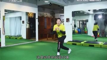 [2018-03-02]五分钟热度:侧向后弓步+侧提腿