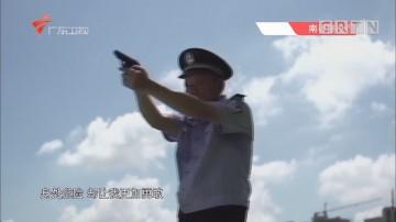 [HD][2018-03-04]南粤警视:赤胆英雄:田卫