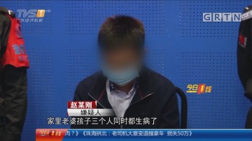 深圳:误机竟谎称有炸弹 男子被刑拘