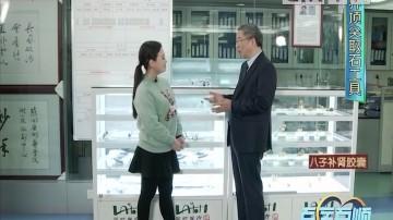 [2018-03-06]百医百顺:夹豆比赛