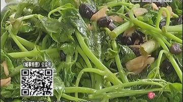 不时不吃 刺头蔬菜