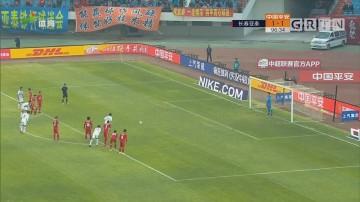 视频裁判技术三次关键判罚 广州富力逆转亚泰