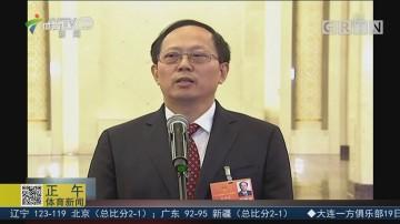 """北京:""""部长通道""""今天再次开启 激发全社会动能 开放办体育"""