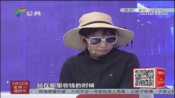 [2018-03-12]和事佬:我与前妻 若即若离(上)