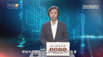 """[HD][2018-03-19]马后炮:房产""""70年""""后如何续期 应早给公众吃定心丸"""