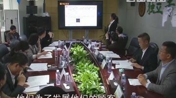 深圳消委会质疑 旅游平台机票买得起却退不起